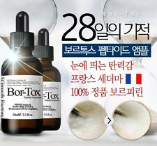 [MEDI-PEEL] 5GF Bor-Tox Peptide ampoules 30ml  K-Beauty ECO all in one