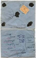NEPAL SIVA MAHEDEVA 24p SINGLE FRANKING + 5 CLEAR SEALS on ENVELOPE