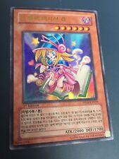 KOREAN OCG Toon Dark Magician Girl PP04-KR019 1st Edition Ultra Rare