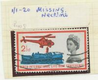 GB 1963, QEII 2 ½ d rescue at sea fine used with rare VARIETY: QEII with MISSING