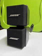 Bose Acoustimass Cube System (AM-5) Black