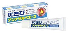 Houseware New Annazarube Ace 18g Skin care acne treatment Ssp From Japan Sb