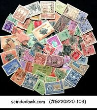 COLLECTION OF BRITISH INDIAN STATES STAMPS 100V - USED