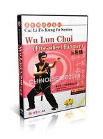 Cai Li Fo Kungfu Series Wu Lun Chui ( Five-wheel Hammer ) by Liang Naizhao DVD