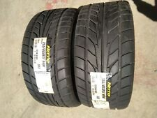 255 Tyre Width 17 Inch Car Tyres for