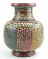 British Raj period Indian enamelled brass pot