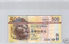 HONG KONG BANQUE HSBC 500 DOLLARS 1.1.2008 N° JD532413 PICK cf 210 !!!