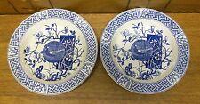 """2 Antique Blue Transfer Rimmed Bowls - 8 3/4"""" - Minton - Faisan - 1880"""