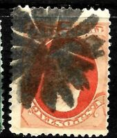 "Fancy Cancel ""Bold Radial"" SON Sc #178/183 2 Cent 1875-79 US Stamps 4C25"