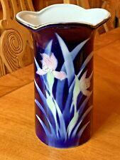 PIER 1 Imports Porcelain Vase Cobalt Blue Iris Design Gold Trim Made In Japan
