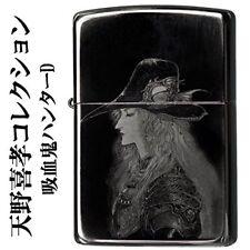 Zippo Vampire Hunter Amano Yoshitaka Collection No.02 Black Mirror Japan Limited
