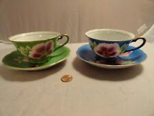 Set of 2 Occupied Japan Vintage Coffee Tea Cups and Saucers