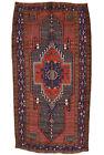 Vintage Persìan Hamadan 5'x9' Red Wool Tribal Hand-Knotted Oriental Rug