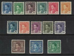 iraq stamps - 1934 king ghazzi defintives to 100fils - Mint NH fresh sg 172-186