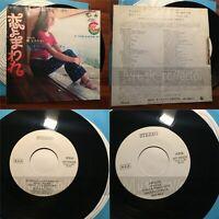 R59 GIGLIOLA CINQUETTI Gira l'amore | Fatalità 7ps JAPAN HIT-2002 wl promo