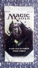 Magic the Gathering Japanese Promo Pack