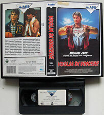 VHS - VOGLIA DI VINCERE = IMAGE VIDEO 1986 - EX NOLEGGIO
