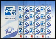ISRAEL GILAD IS STILL ALIVE ON ISRAEL FLAG  PERSONALIZED SHEET