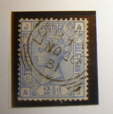 Queen Victoria 1880/3 21/2d Blue SG 157 used  see Scan's Value £35