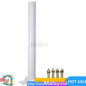 50MM Mounting Pole for LED Solar Power Wall Street Light Outdoor Lamp White