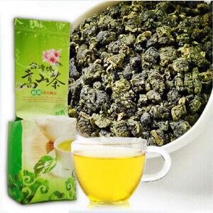 Milk Oolong Tea  250g Fresh High Quality Green Tea Organic Taiwan Jinxuan Wulong