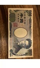 1000 Yen Japan Banknote. 1000 Nippon Ginko note. Good Circulated Condition.