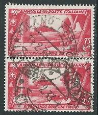1932 REGNO USATO DECENNALE 75 CENT COPPIA - U16