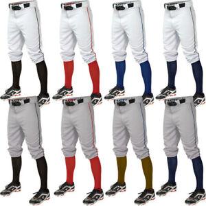 Easton Pro Piped Knicker Adult Men's Baseball Pant A167 105 - Short Pant