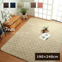 Fran Rectangular Smooth Quilt Rug Kotatsu Mat 190x240 cm from Japan