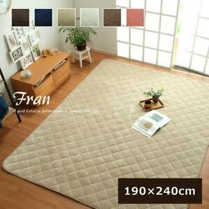 Fran Rectangular Smooth Quilt Rug Kotatsu Mat 190x240 cm from Japan