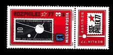 HUNGARY - UNGHERIA - 1977 - Sozphilex. Esposizione filatelica intern. a Berlino