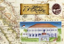 Malaysia Stamp 2012 Melaka 750 Years Overprint Miniature Sheet