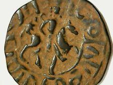 "Ancient Armenia Coin of Smpad ""Horseback"" Equestrian"