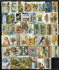 India 2015 Year Pack Full Complete Set of 49  stamps Assorted themes MNH
