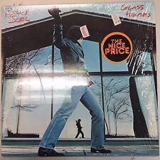 Billy Joel, Vinyl Album