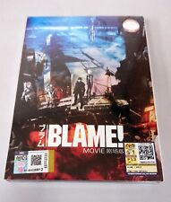 BLAME! The Complete ENG Anime Movie DVD Box Set