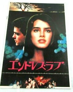 ENDLESS LOVE 1981 Original Japanese Movie Program BROOKE SHIELDS