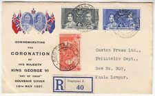 STRAIGHT SETTLEMENTS 1937 *CORONATION* set on official illust FDC SINGAPORE cd