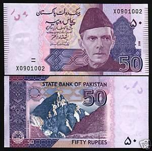 PAKISTAN 50 RUPEES P48 2008 REPLACEMENT X LAHORE FORT JINNAH UNC MONEY BANK NOTE