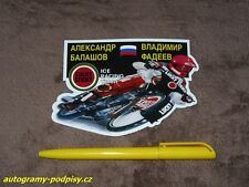 SPEEDWAY Lucky Strike Ice Racing Team A. Balashov/V. Fadeev - sticker/Aufkleber