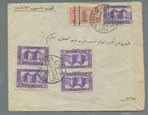 "Syria cover DAMAS 1945 with Palesine censor label ""KK"""