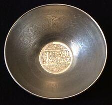 Bol de Hammam Art islamique Argent bas titre Thuluth Fin XIXe Moyen Orient