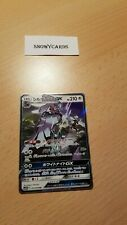 Japanese- Silvally GX - 041/049 RR - Pokemon - SM11b