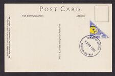 Herm Island 2p Fish Triangular Bisect on 1961 Souvenir PPC