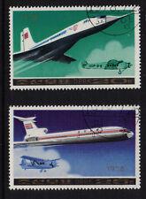 JET LINER PLANES KOREA 1978 CTO 2 NEVER HINGED AIRCRAFT