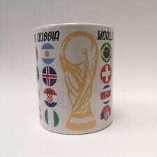 2018 Russia World Cup Teams Souvenir Gift World Cup Tea Coffee Mug / Cup