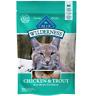 Blue Buffalo Wilderness CHICKEN/TROUT Cat Treats 2 oz Healthy Holistic Grain Fre