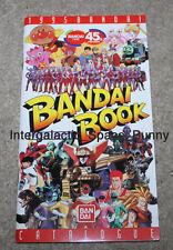 1995 Bandai Japan Product Power Ranger Beetleborgs Video Games Book Catalog