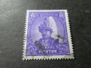 Nepal, 1966, Stamp 179, King Mahendra Obliterated, VF Stamp