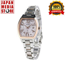Seiko Lukia SSVW048 Elegant Solar Atomic Radio Ladies Watch 100% GENUINE JAPAN